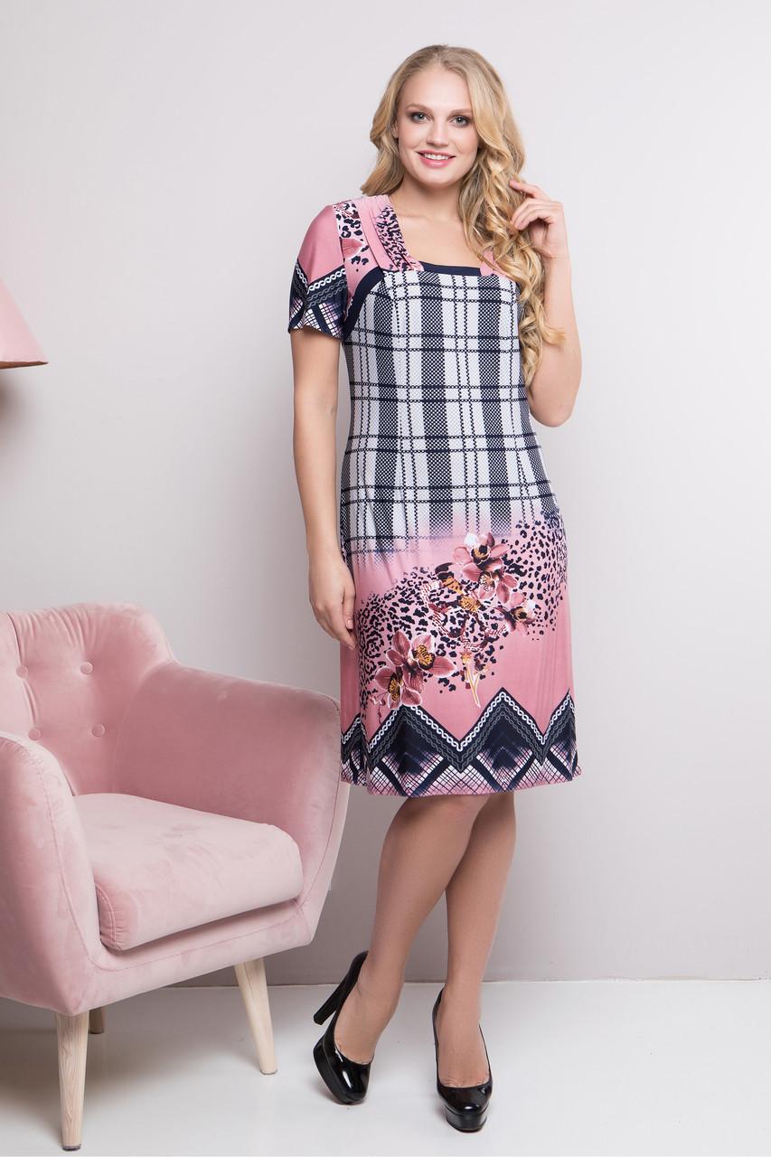 4b184103 Красивое женское платье Рошен большие размеры (52-60)пудра: продажа ...