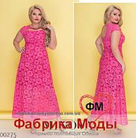 Нарядное летнее платье от ТМ Minova производитель Одесса Прямой поставщик Украина Россия СНГ р. 52-60