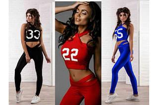 Спортивные женские костюмы для фитнеса
