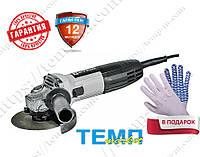 Углошлифовальная машина (болгарка) Элпром ЭМШУ 720-125