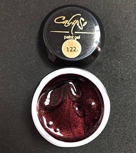 Гель-краска Calipso №122, 5 мл.