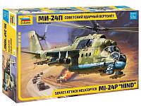1:72 Сборная модель вертолета Ми-24П, Звезда 7315