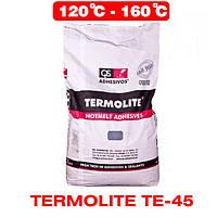 Низкотемпературный (ТЕ-45) 25кг клей-расплав ТЕРМОЛАЙТ (TERMOLITE TE-45)