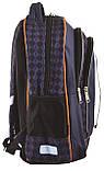 Рюкзак школьный S-22  Oxford, 37*29*11, фото 2
