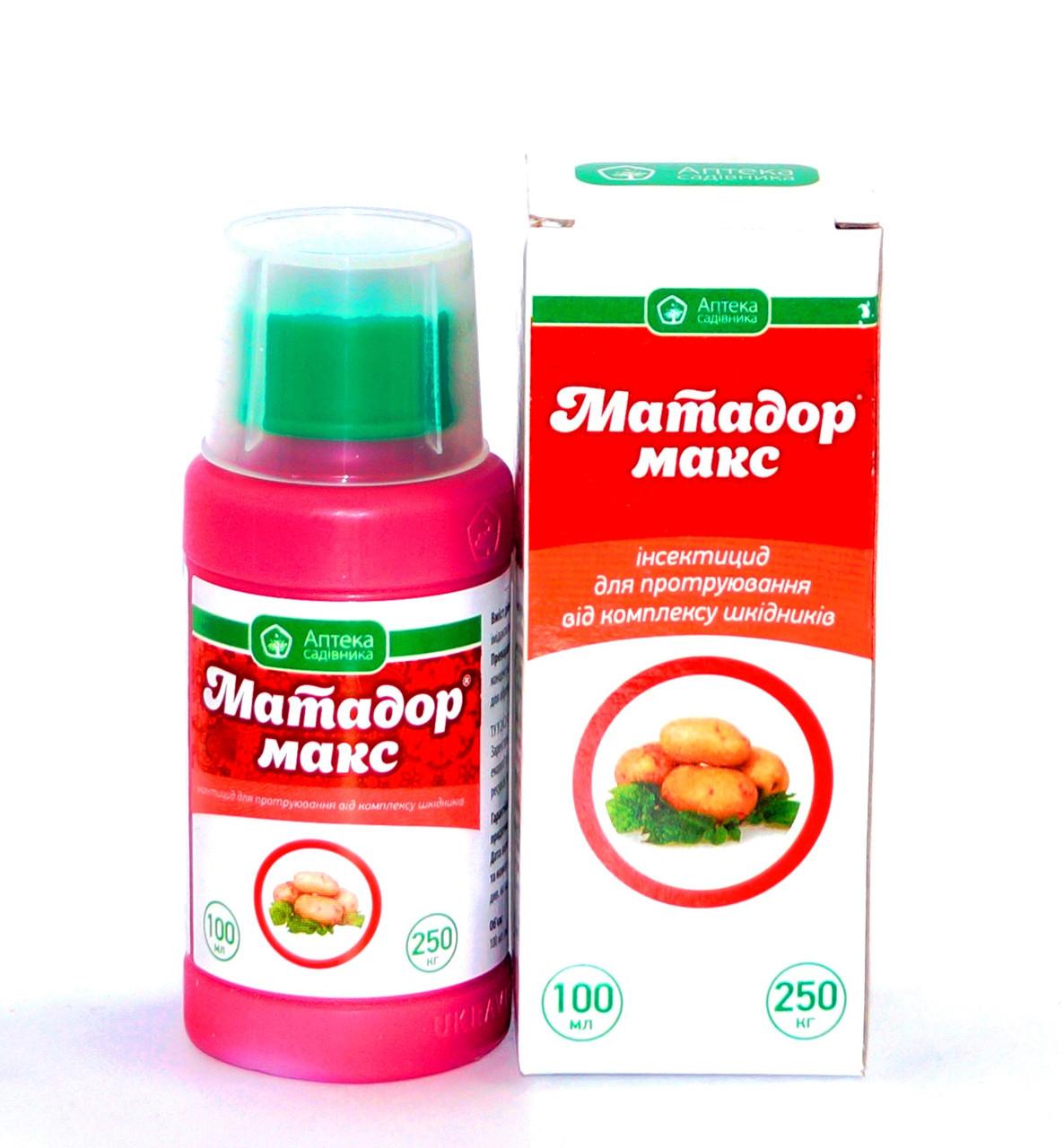 Протравитель Матадор МАКС 100 мл (лучшая цена купить оптом и в розницу)