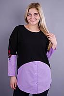 Аника. Стильна блуза больших размеров. Сирень.