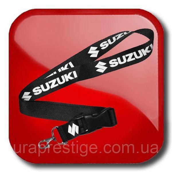 Шнурки на шею с логотипом