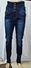 Джинсы женские  синие MISS FREE  2218