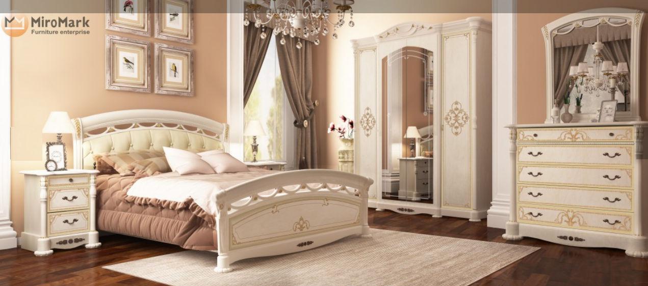 Спальня Роселла (Радика Беж)