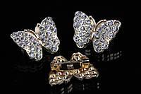 """Брошь """"Бабочка"""" (золото) в белых камнях, украшения для одежды, ювелирная бижутерия"""