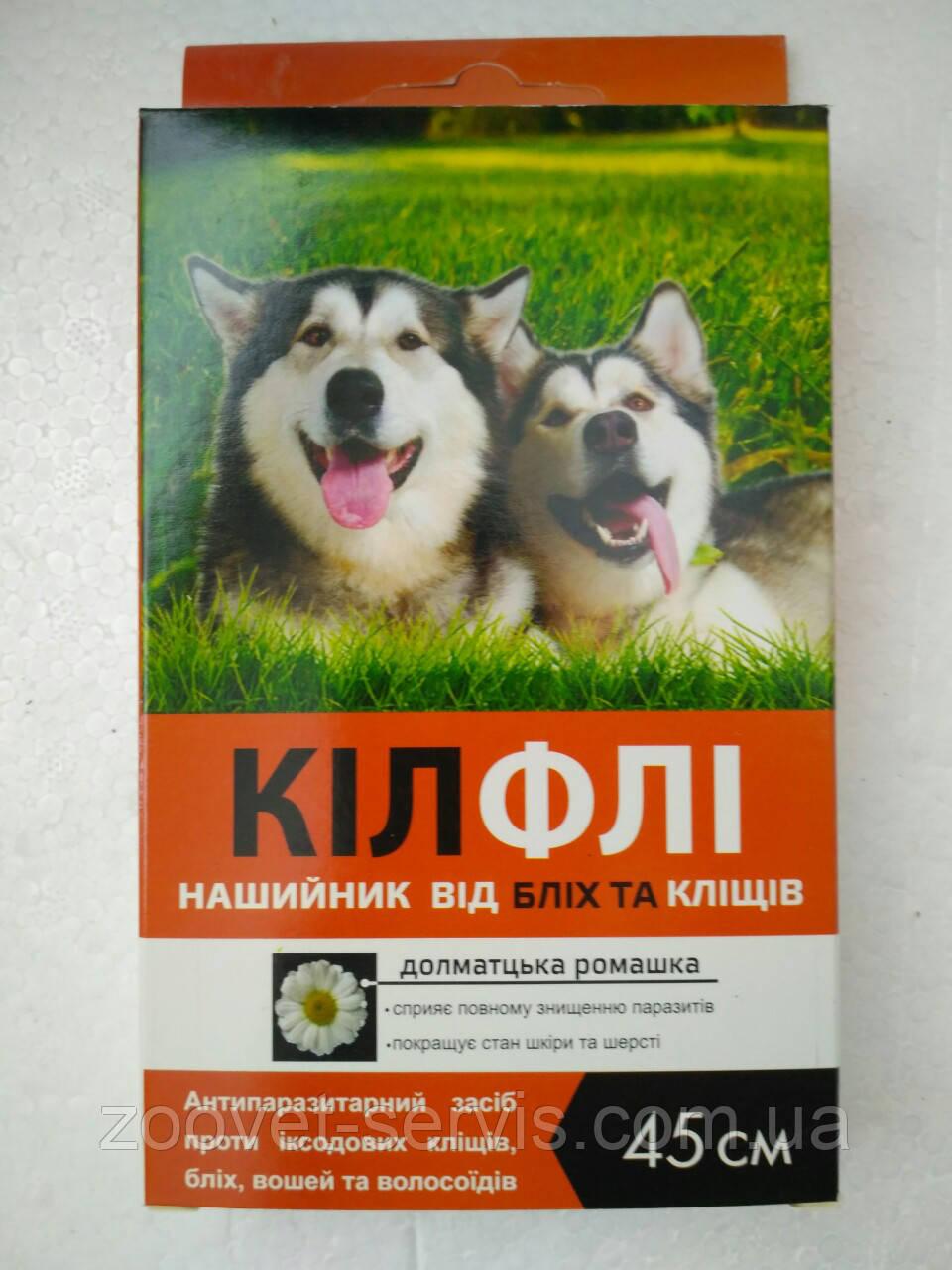 Ошейник от блох и клещейдля собак средних породКилфли(KILLFLEA) 45см