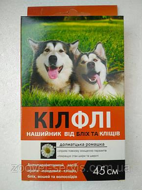 Ошейник от блох и клещейдля собак средних породКилфли(KILLFLEA) 45см, фото 2