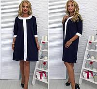 Женское платье свободного силуэта, Таира размер 48-50, 52-54 / большого размера, цвет темно синий