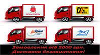 logotipy_dostavki.jpg