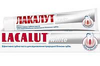 Lacalut - Зубная паста White 75мл