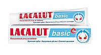 Lacalut - Зубная паста Basic 75мл