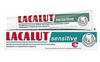 Lacalut - Зубная паста Sensitive 75мл