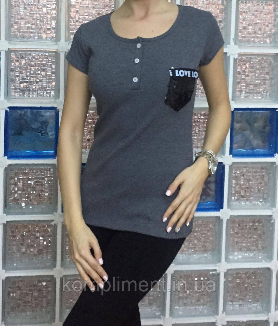 Летняя женская турецкая футболка с карманом из пайеток
