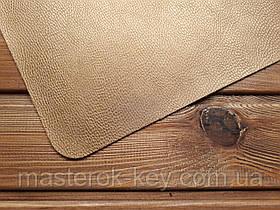 Искусственная кожа Флотар Италия цвет бронза