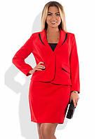 Костюм двойка пиджак и юбка размеры от XL 4096