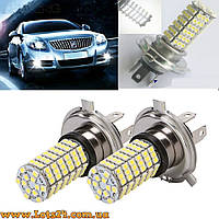 Авто-лампы H4 120 LED 6000K (светодиодные лед лампочки, лучше за галогеновые, ксенон, ДХО, DRL)