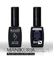Матовое покрытие Kodi Professional Matte Top Coat, 8 мл