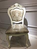 Кресло 8048