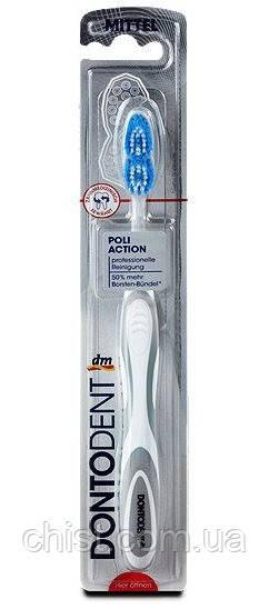 Зубная щетка Dontodent  MITTEL 1 шт.Германия