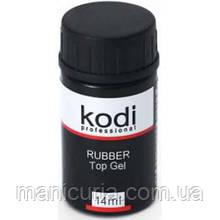 Каучуковое верхнее покрытие для гель-лака Kodi Professional Rubber Top, 14 мл