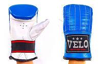 Снарядные перчатки для работы на мешке VELO ULI-4006-B (р-р M-XL, синий-белый)