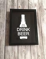 Копилка для пивных крышек Drink beer