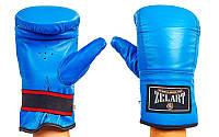 Боксерские перчатки снарядные ZEL ZB-4005-B (р-р M-XL, синий)