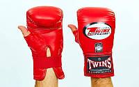 Перчатки для тренировки с грушей TWINS TBGL-1H-RD (р-р M-XL, красный)