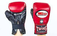 Перчатки для ударов по груше TWINS TBGL-6F-BR (р-р M-XL, бордовый)