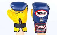 Перчатки для работы по груше TWINS TBGL-6F-BU (р-р M-XL, синий- желтый)