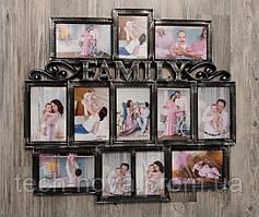 Мультирамка на 12 фото FAMILY Silver