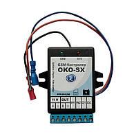 """GSM-контролер """"OKO-SX"""" в корпусі, фото 1"""