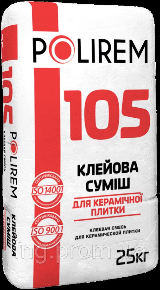 Клей для плитки для внутренних работ (25 кг)