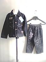 Костюм джинсовый Тигр 80-116 см, фото 1
