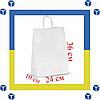 Бумажный пакет с витыми ручками (240мм/100мм/360мм)