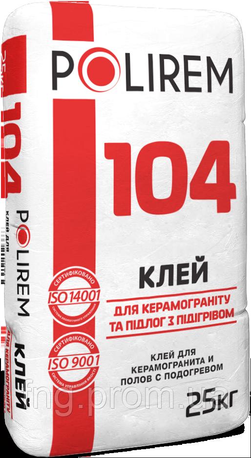 Клей для керамогранита и теплых полов (25 кг)