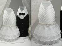 Костюмчики для шампанского Жених и Невеста