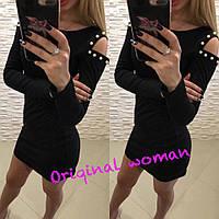 Платье коктейльное короткое с длинным рукавом и бусинами