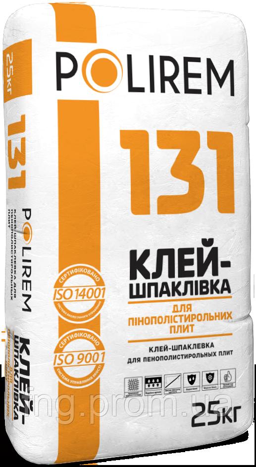 Клей-шпаклевка для пенополистирольных плит (25 кг)