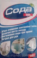 "Сода ""Soft""-Натрий двууглекислый (бикарбонат натрия) 500гр."