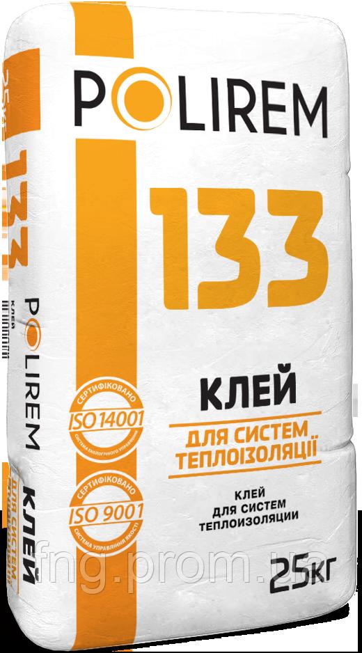 Клей для теплоизоляционных плит (25 кг)