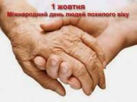 «Всеукраїнська хвиля доброти»