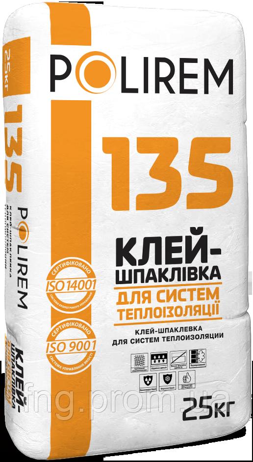 Клей-шпаклевка для теплоизоляционных плит (25 кг)
