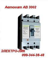 Автоматический выключатель АВ 3002/3Н 63А, фото 1