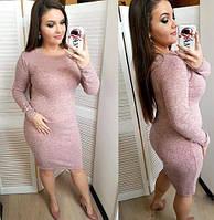 Женское теплое ангоровое платье Перрис большие размеры / размер 50,52,54 цвет пудра